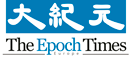 Link zur The Epoch Times Website